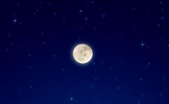 moon_crop